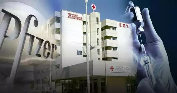 Δήλωση-σοκ συζύγου διασωληνομένου Δ/ντη Θριάσιου: «Κρύβουν ότι αυτό που έπαθε είναι παρενέργεια του εμβολίου» (βίντεο)