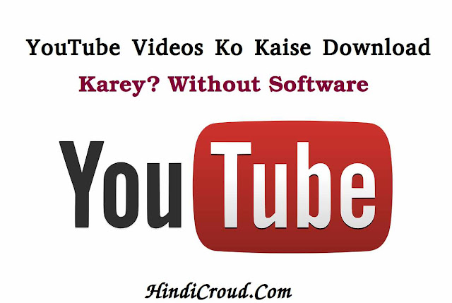 Utube Videos kaise Download karey Without Software