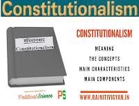 संविधानवाद की अवधारणा, संविधानवाद की मुख्य विशेषताएं और तत्व, संविधान और संविधानवाद में अंतर