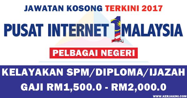 jawatan kosong pusat internet 1 malaysia
