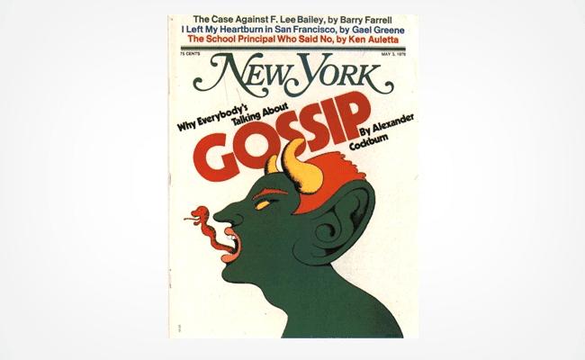 Portada de la revista NewYork Magazine con diseño e ilustración de Milton Glaser