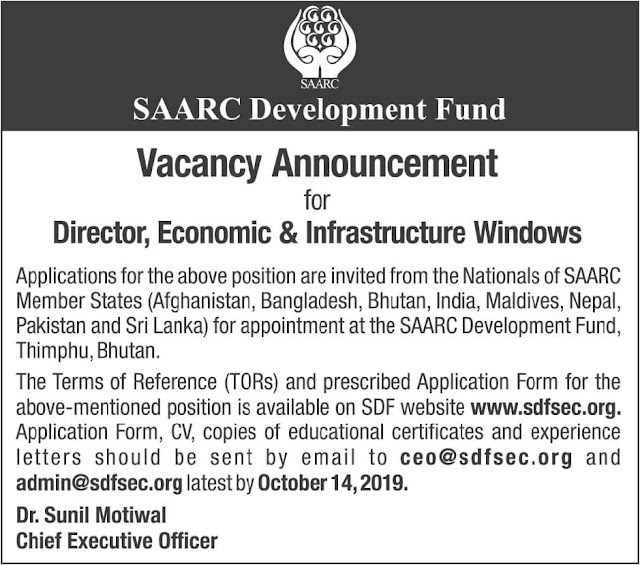 SAARC Development Fund Vacancy