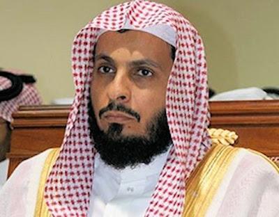 Sheikh Saleh Mohammed al-Taleb: Imam of Mecca's Grand Mosques