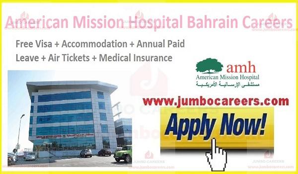 Job openings in Bahrain,