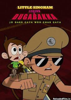 Little Singham: Legend of Dugabakka (2020)