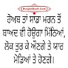 punjabi attitude status | punjabi attitude status for Instagram, Facebook, whatsApp
