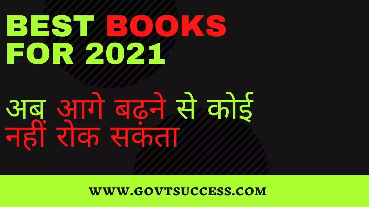 Best books on development communication