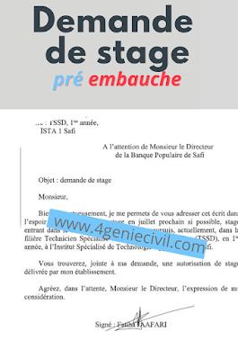 Exemple de lettre de demande de stage de pré embauche à télécharger en pdf.
