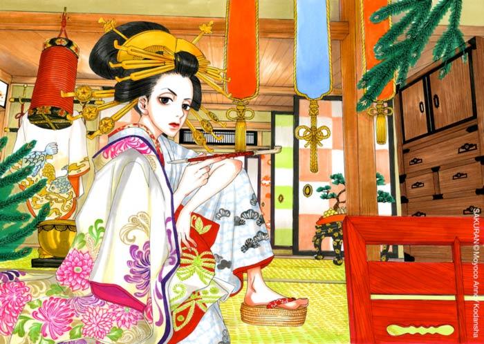 Sakuran manga - Moyoco Anno
