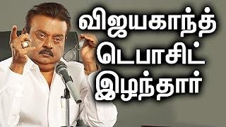 Celebrities Who Lost Deposit In TN Election