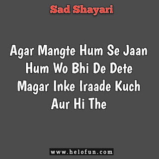 Hindi heart broken Shayari 2021