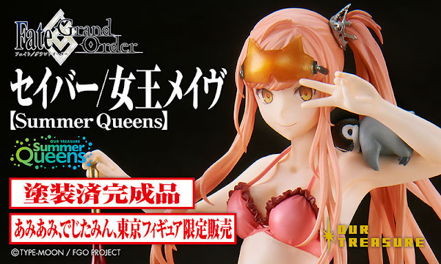 Fate/Grand Order – Saber/Queen Medb [Summer Queens], Our Treasure
