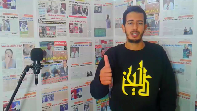 كيفية عمل حساب نتفليكس في تونس بالدينار التونسي