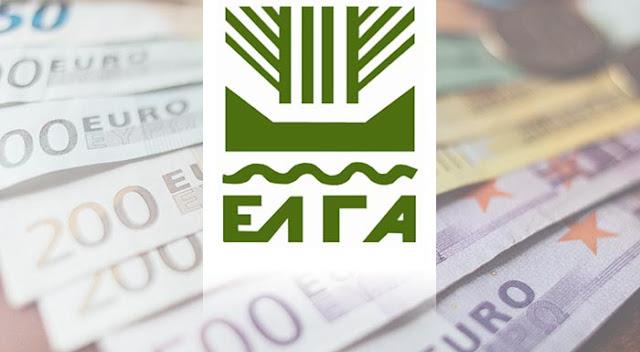865.500€ από τον ΕΛΓΑ σε αγρότες και κτηνοτρόφους του νομού Άρτας