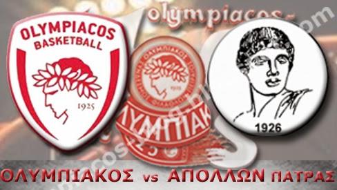 ΟΛΥΜΠΙΑΚΟΣ - ΑΠΟΛΛΩΝ ΠΑΤΡΑΣ   Olympiakos-Apollon Patras  live streaming