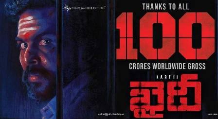 karthi-khaidi-telugu-full-movie-download