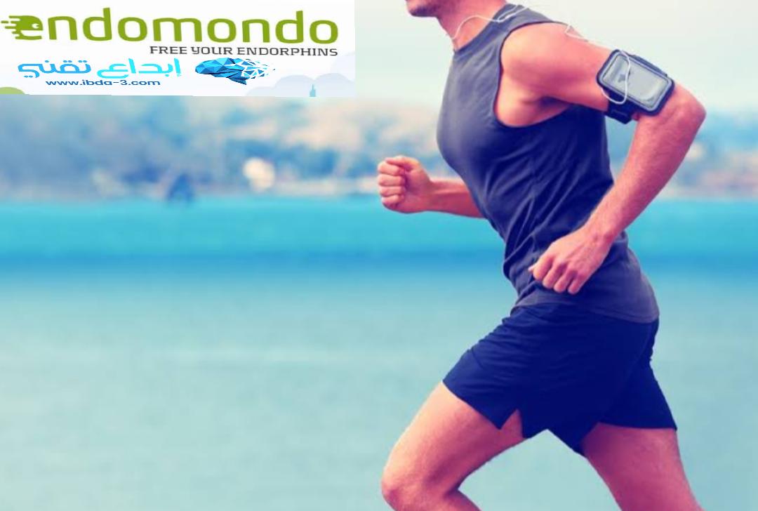 تحميل تطبيق ENDOMONDO لمتابعة النشاطات الرياضية