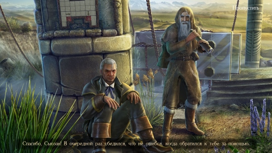 капитан оделся в свою одежду в игре затерянные земли 4 скиталец