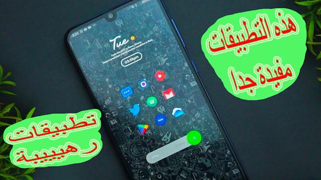 أفضل تطبيقات اندرويد احترافيه Android apps- ومشاهدة آخر واحدث الأفلام بالترجمة