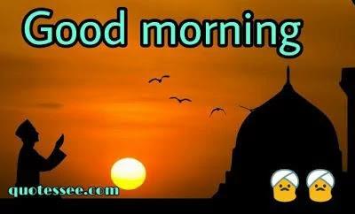 good morning image of god