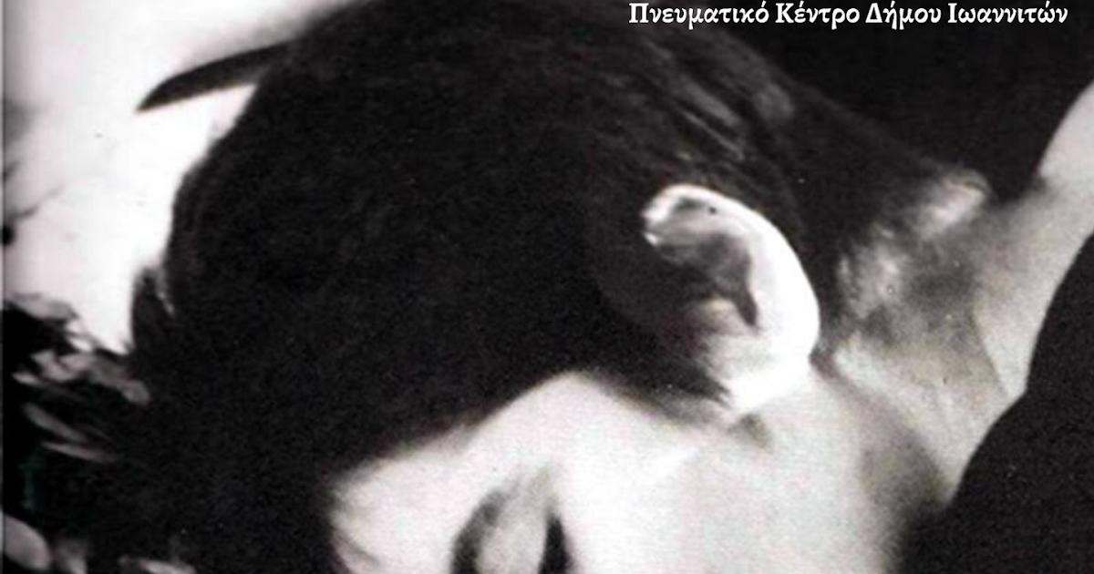 Γιάννενα: Οι ταινίες του Μιχάλη Κακογιάννη στον Πολιτιστικό Πολυχώρο «Δημήτρης Χατζής»