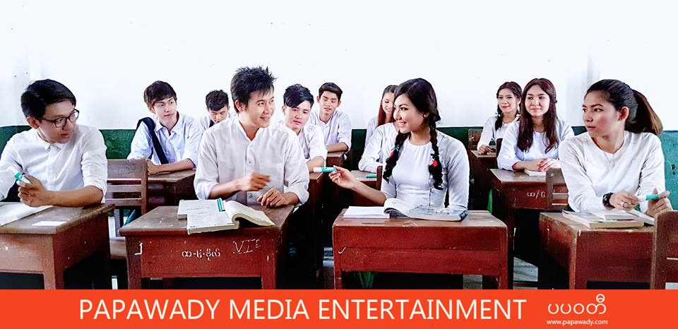 Nay Toe and May Myint Mo To Star In New TVC Advertise in High School Students Fashion Style