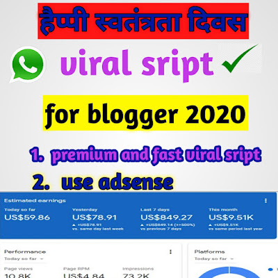 independence day whatsapp viral sript or 15 agusat whatsapp viral sript 2020