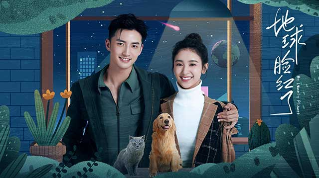 Download Drama China My Lonely Planet Batch Subtitle Indonesia