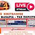 Live Streaming: Φανάρια - Περιστεριώνας (ημιτελικός παίδων)