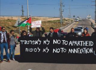 Israel: Homegrown accusations of apartheid
