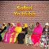 TAARAB AUDIO   DAR MODERN TAARAB -  SAFARI  YA HUBA   DOWNLOAD Mp3 SONG