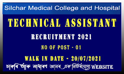 SMCH Recruitment 2021 - Technical Assistant