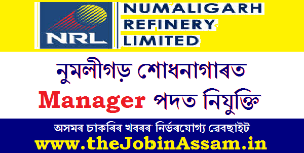 Numaligarh Refinery Limited Recruitment 2020: Apply Online For Manager Post