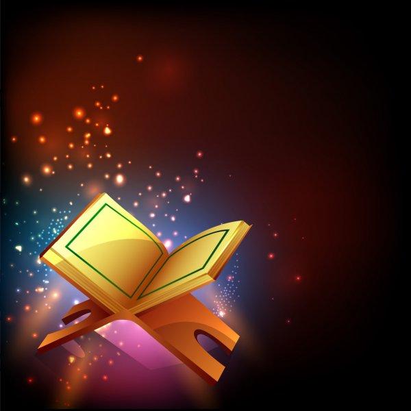 6 Best Online Quran Reading Classes