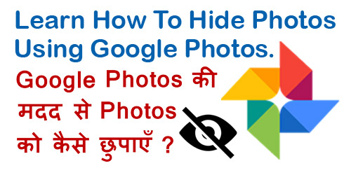 how to hide photos in google drive
