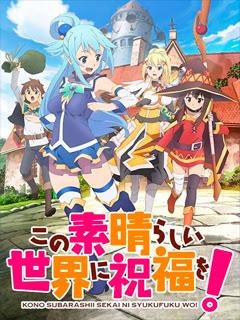 Assistir Kono Subarashii Sekai ni Shukufuku wo! Online