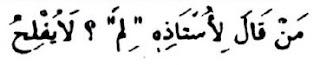 KH. Zainal Fanani - Semua Adalah Murid
