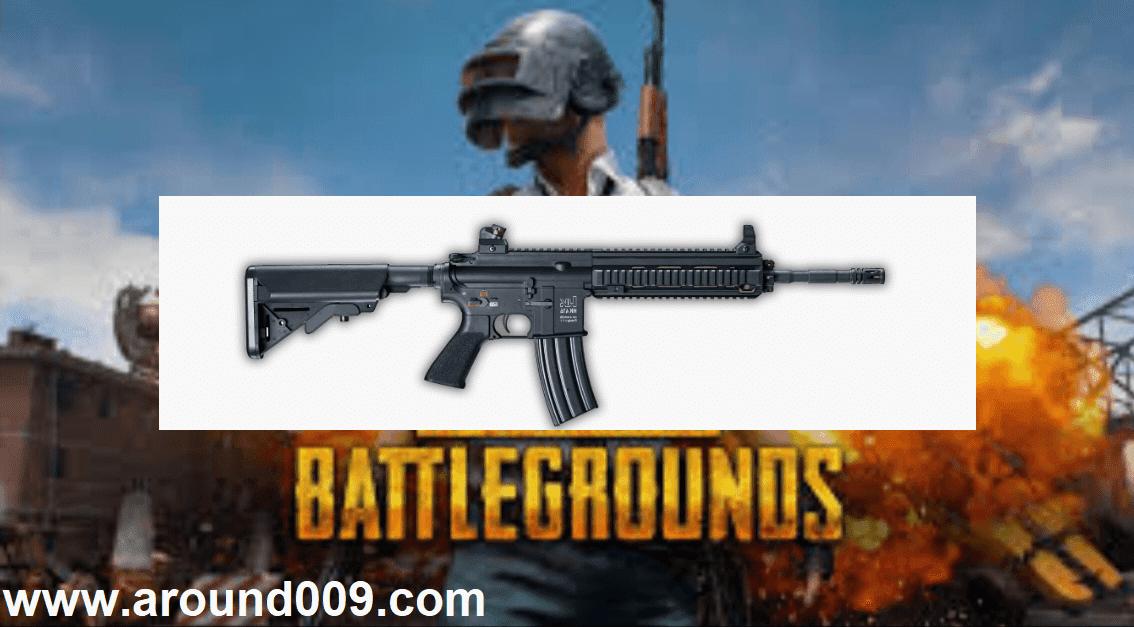 اقوى 10 اسلحة في ببجي