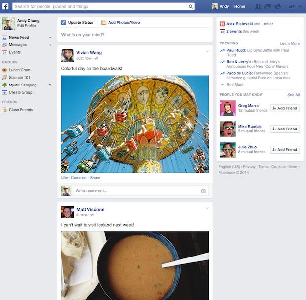 فيس بوك يكشف عن الواجهة الجديدة للموقع