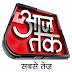 """""""Aaj Tak"""" Live TV Channel Watch Online"""