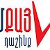 Армения не хочет внеочередных выборов