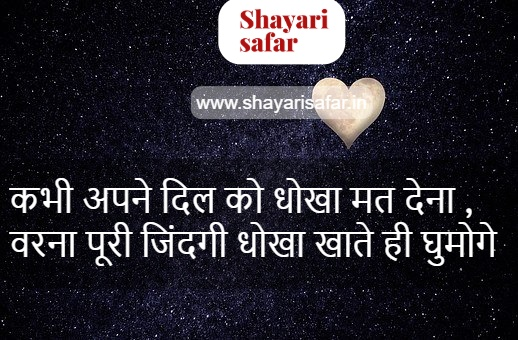 Alfaaz shayari in hindi