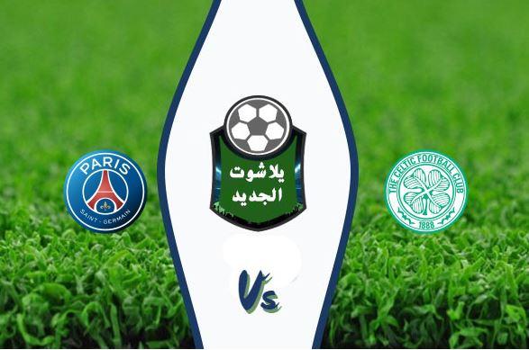 نتيجة مباراة باريس سان جيرمان وسيلتك اليوم الثلاثاء 21 يوليو 2020 في مباراة ودية