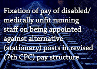 7th CPC latest news today notification medical unfit 7th CPC pay structure