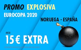 suertia promocion Eurocopa 2020 Noruega vs España 12-10-2019