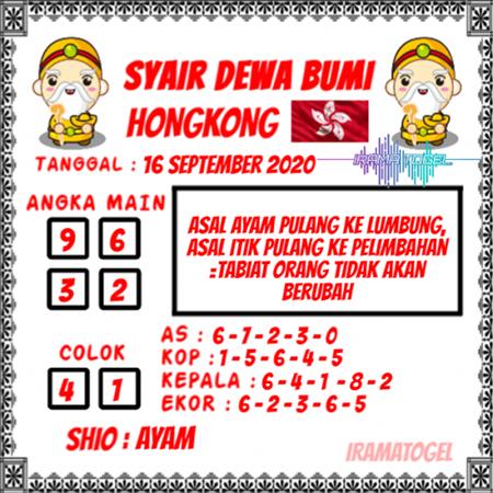 Syair Dewa Bumi HK Rabu 16 September 2020