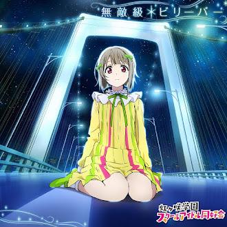 [Lirik+Terjemahan] Kasumi Nakasu - Muteki-kyuu*Believer (Pemercaya Yang Tak Terkalahkan)