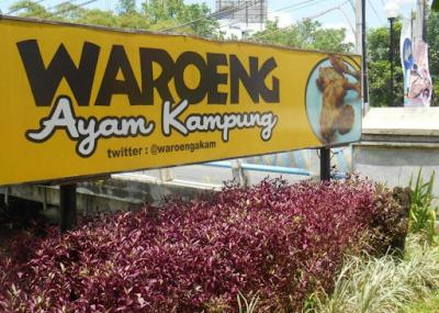 Waroeng Ayam Kampung