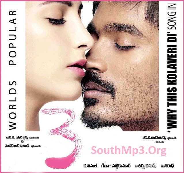 Come On Come On Song Download 320kbps: 3 (2012) Telugu Mp3 Songs Free Download