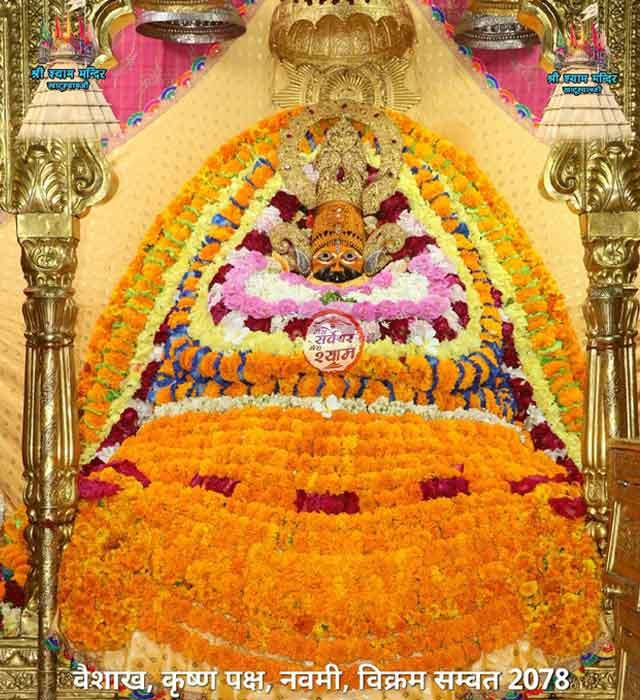 khatu shyamji morning darshan 5 may 2021